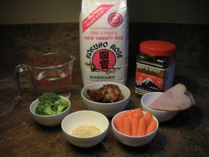 Rice Ball Ingredients